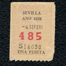 Lotería Nacional: LOTERIA ONCE CUPON AÑO 1958 DELEGACION SEVILLA. Lote 116242847