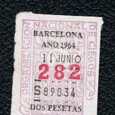 Lotería Nacional: LOTERIA ONCE CUPON AÑO 1964 DELEGACION BARCELONA. Lote 116243347