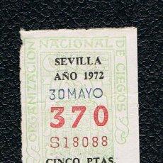 Lotería Nacional: LOTERIA ONCE CUPON AÑO 1972 DELEGACION SEVILLA. Lote 116243775