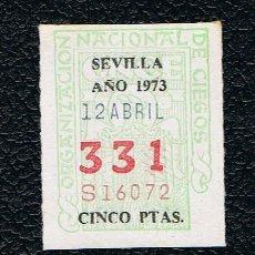 Lotería Nacional: LOTERIA ONCE CUPON AÑO 1973 DELEGACION SEVILLA. Lote 116243843