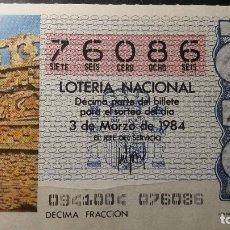 Lotería Nacional: DECIMO LOTERIA NACIONAL 3 DE MARZO 1984. SORTEO 9/84. COATEPLANTI CULTURA TOLTECA. Nº 76086. Lote 116397723