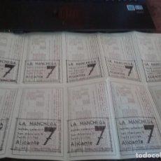 Lotería Nacional: SORTEO DEL 15 DE DICIEMBRE 1966 LA MANCHEGA ALICANTE 7 SERIE COMPLETA N-53401. Lote 116452003