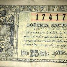 Lotaria Nacional: DÉCIMO DE LOTERÍA CONMEMORATIVA DEL ALZAMIENTO DEL 17 DE JULIO DE 1936 (1938). Lote 116549495