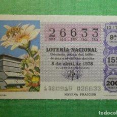 Lotería Nacional: LOTERÍA NACIONAL - DÉCIMO Nº 26633 SORTEO 13/78 DEL 8 DE ABRIL DE 1978. Lote 116566579