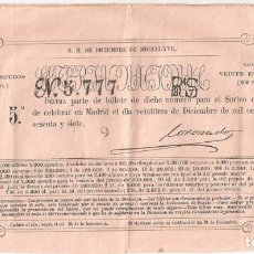 Lotería Nacional: DÉCIMO DE LOTERÍA NACIONAL: 23 DE DICIEMBRE DE 1867 (PRECIO DE COMPRA: 20 ESCUDOS). Lote 116768567