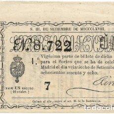 Lotería Nacional: DÉCIMO DE LOTERÍA NACIONAL: 28 DE SEPTIEMBRE DE 1868 (PRECIO DE COMPRA: 1 ESCUDO). Lote 116771635