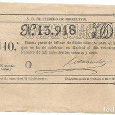 Lotería Nacional: DÉCIMO DE LOTERÍA NACIONAL: 21 DE FEBRERO DE 1868 (PRECIO DE COMPRA: 1 ESCUDO O 10 REALES). Lote 117431082