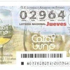 Lotería Nacional: LOTERÍA NACIONAL DEL JUEVES. SORTEO Nº 17 DE 2016. CATA VINO. REF. 10-16-17. Lote 117237003