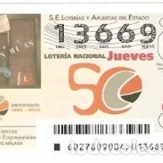 Lotería Nacional: LOTERÍA JUEVES. SORTEO Nº 27 DE 2016. ANIV. FA. CIENCIAS ECONÓMICAS. MÁLAGA. REF. 10-16-27. Lote 117314939