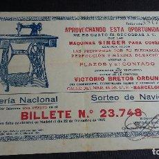 Lotería Nacional: PARTICIPACIÓN LOTERÍA NACIONAL - SORTEO NAVIDAD 1922 - Nº 23748 -.PUBLICIDAD MÁQUINAS SINGER. Lote 117377795