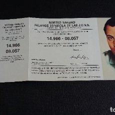 Lotería Nacional: PARTICIPACIÓN SORTEO NAVIDAD 1999 - Nº 14966 / 08057 - FALANGE ESPAÑOLA DE LAS J.O.N.S.. Lote 117379635