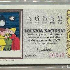 Lotería Nacional: COLECCIÓN COMPLETA DE LOTERIA NACIONAL DE LOS SABADOS DEL AÑO 1969. Lote 117440651