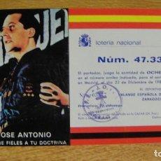 Lotería Nacional: FALANGE ZARAGOZA , PARTICIPACION LOTERIA NAVIDAD AÑO 1986. Lote 117509171