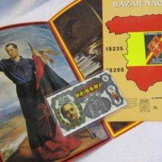 Lotería Nacional: 3 PARTICIPACIONES DE LOTERÍA FRANCO BAZAR NACIONAL. Lote 117571591