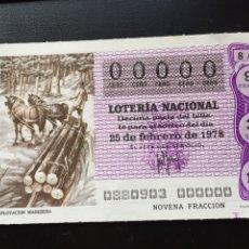 Lotería Nacional: LOTERÍA NÚMERO 00000 1978 SORTEO 8. Lote 117929196