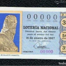 Lotería Nacional: DECIMO LOTERIA NACIONAL AÑO 1967 SORTEO 2 NUMERACION 00000. Lote 118185527