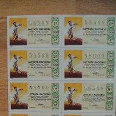 Lotería Nacional: BILLETE COMPLETO LOTERIA NACIONAL AÑO 1968 - SORTEO Nº 36 - 21 DE DICIEMBRE. Lote 118294543