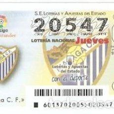 Lotería Nacional: LOTERÍA DEL JUEVES, SORTEO Nº 13 DE 2017. ESCUDO MÁLAGA C.F. REF. 10-17-13. Lote 118302059