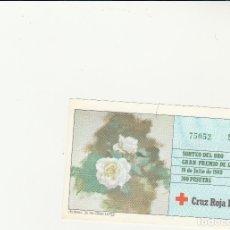 Lotería Nacional: GRAN PREMIO DE LA CRUZ ROJA SORTEO DEL ORO 1989. Lote 221822938