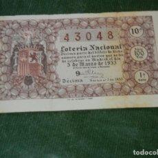 Lotería Nacional: DECIMO DE LOTERIA NACIONAL AÑO 1953 , SORTEO Nº 7 - ADMIN. LA MANOLITA. Lote 118695763