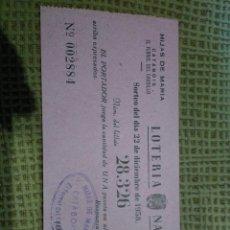 Lotería Nacional: PARTICIPACION LOTERIA EL FERROL DEL CAUDILLO 1958. Lote 118709426