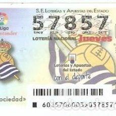 Lotería Nacional: LOTERÍA DEL JUEVES, SORTEO Nº 25 DE 2017. ESCUDO REAL SOCIEDAD. REF. 10-17-25. Lote 118931991