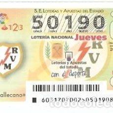 Lotería Nacional: LOTERÍA DEL JUEVES, SORTEO Nº 31 DE 2017. ESCUDO RAYO VALLECANO. REF. 10-17-31. Lote 118932459
