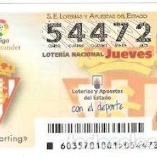 Lotería Nacional: LOTERIA DEL JUEVES, SORTEO Nº 35 DE 2017. ESCUDO R. SPORTING. REF. 10-17-35. Lote 118932831