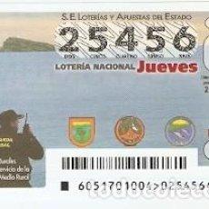 Lotería Nacional: LOTERÍA DEL JUEVES, SORTEO Nº 51 DE 2017. ANAGUAR. GUARDIAS RURALES. REF. 10-17-51. Lote 119218859