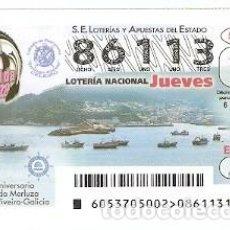 Lotería Nacional: LOTERÍA DEL JUEVES, SORTEO Nº 53 DE 2017. FESTA DE LA MERLUZA. REF. 10-17-53. Lote 119219171