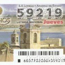 Lotería Nacional: LOTERÍA DEL JUEVES, SORTEO Nº 57 DE 2017. PATRIMONIO Y NATURALEZA. BORNOS. REF. 10-17-57. Lote 119219499