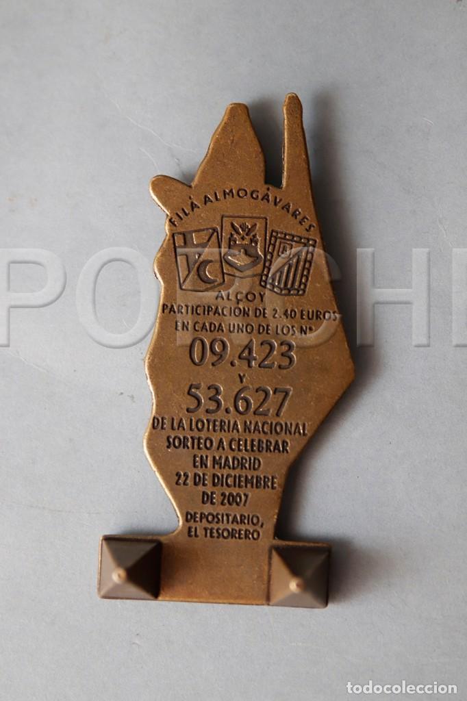 Lotería Nacional: SAN JORGE, LOTERÍA NACIONAL NAVIDAD 2007, CON FIGURA METÁLICA DE SAN JORGE.- FIESTAS ALCOY.- - Foto 2 - 151654133