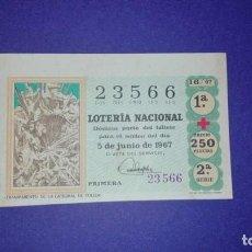 Lotería Nacional: DECIMO DE LOTERIA DE 1967 SORTEO 16. Lote 119553635