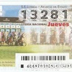 Lotería Nacional: LOTERÍA JUEVES, SORTEO Nº 69 DE 2017. HIPÓDROMOS. DOS HERMANAS. REF. 10-17-69. Lote 119851767