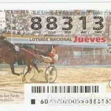 Lotería Nacional: LOTERÍA JUEVES, SORTEO Nº 71 DE 2017. HIPÓDROMOS. SAN PARDO. PALMA DE MALLORCA. REF. 10-17-71. Lote 119852039