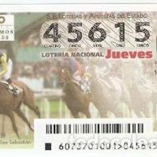 Lotería Nacional: LOTERÍA JUEVES, SORTEO Nº 73 DE 2017. HIPÓDROMS. SAN SEBASTIÁN. REF. 10-17-73. Lote 119852307