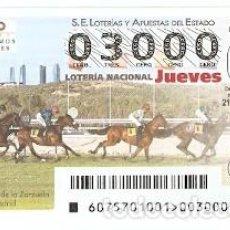 Lotería Nacional: LOTERÍA JUEVES, SORTEO Nº 75 DE 2017. HIPÓDROMOS. LA ZARZUELA. MADRID. REF. 10-17-75. Lote 119852527