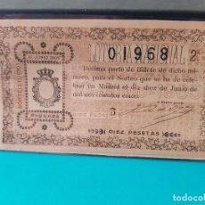 Lotería Nacional - Lotería nacional 1905 sorteo 15 - 120107323