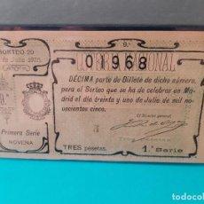 Lotería Nacional - Lotería nacional 1905 sorteo 20 - 120107711