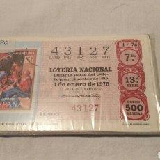 Lotería Nacional: LOTERÍA NACIONAL DE 1975, COMPLETA, LA FILATELIA. Lote 120975584