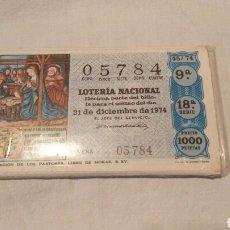 Lotería Nacional: LOTERÍA NACIONAL DE 1974, COMPLETA, EL LIBRO. Lote 120978170