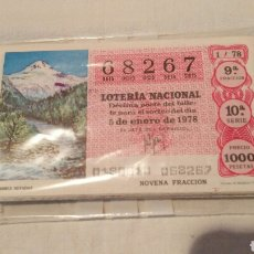 Lotería Nacional: LOTERÍA NACIONAL 1978, COMPLETA, LOS RECURSOS NATURALES. Lote 120979047