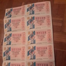 Lotería Nacional: BILLETE DE LOTERÍA DE 26 DE JUNIO DE 1982. Lote 121931290