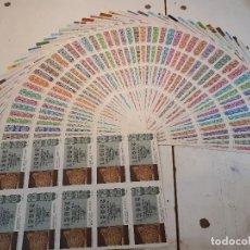 Lotería Nacional: LOTERIA NACIONAL 1985 COMPLETO 50 BILLETES. Lote 122137587
