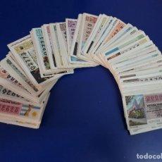 Lotería Nacional: LOTERÍA NACIONAL MAS DE 500 NÚMEROS DISTINTOS ENTRE EL 2000 Y 2999. Lote 122153187