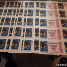 Lotería Nacional: 15 SERIES COMPLETAS DE LOTERÍA NACIONAL DE PRUEBA DEL 2 DE JUNIO DE 1985. RARO. Lote 122160983