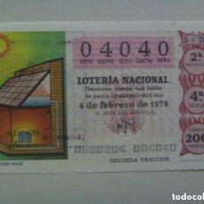Lotería Nacional: DECIMO DE LOTERIA DE 1978 : CALEFACCION SOLAR . CAPICUA.. Lote 122163999