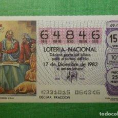 Lotería Nacional: LOTERÍA NACIONAL - DÉCIMO CAPICUA - 64846 - SORTEO 49/83 DEL 17 DICIEMBRE DE 1983. Lote 183453638