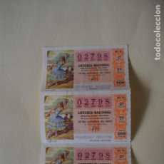 Lotería Nacional: BILLETES LOTERIA NACIONAL 1981. Lote 122772391