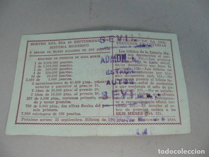 Lotería Nacional: Décimo de lotería Nacional de 16 de septiembre de 1969. Administración de Sevilla - Foto 2 - 123292623